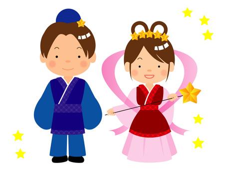 Tanabata / Type i / uta