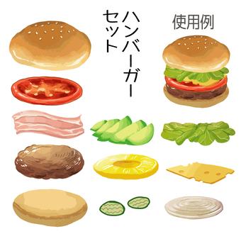 Hamburger set to be combined