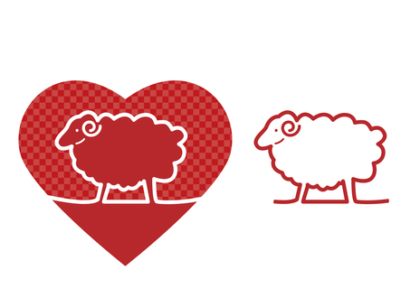 Heart and Sheep 2