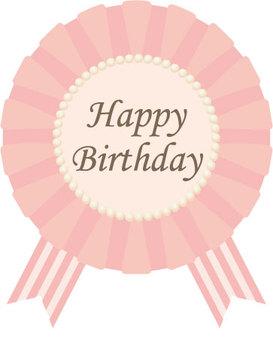 Chiffon rosette (birthday _ pink)