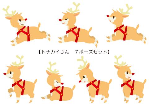 馴鹿的7姿勢集