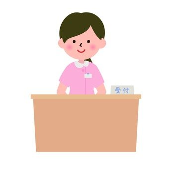 Medical - medical clerk at reception