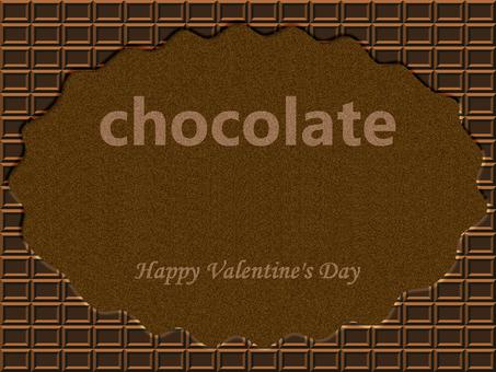 Board chocolate frame elliptical brown