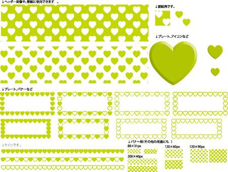 Heart material 01 (green)