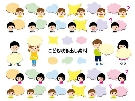 Children's balloon material