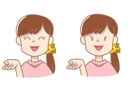 女人(介紹)