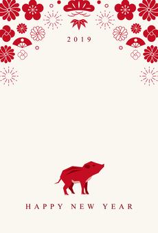 연하장 009 멧돼지 일본식 2019
