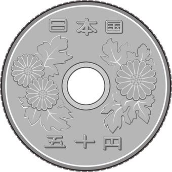 50日元硬幣