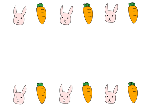 Rabbit and carrot frame