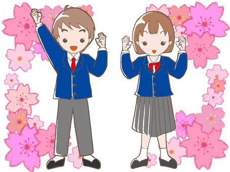 High school student Sakura