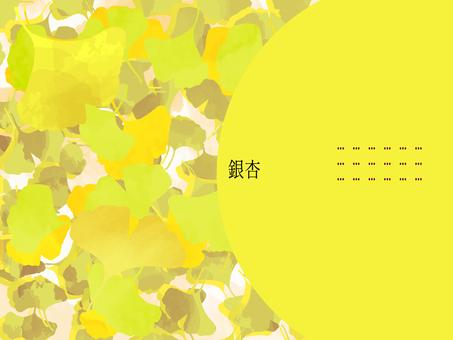 Autumn Icho's card