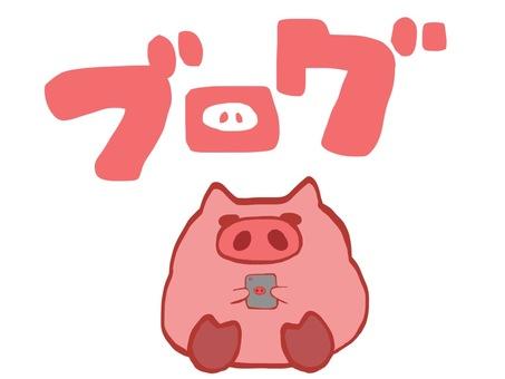 블로그 돼지