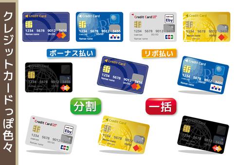 信用卡-22