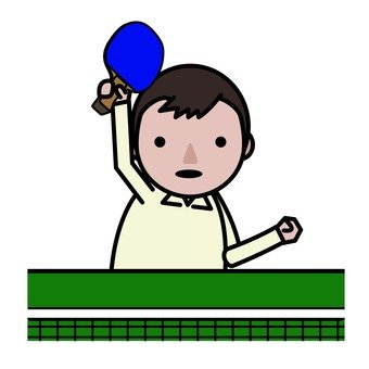 Teenagers Day - Table Tennis Department
