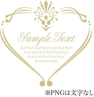 Heart decorative frame (gold frame 18)