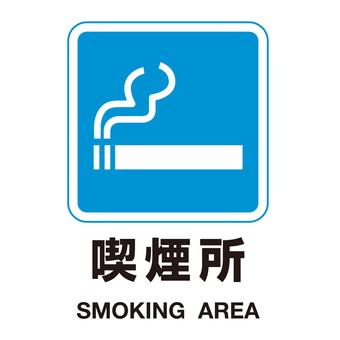 Smoking area mark