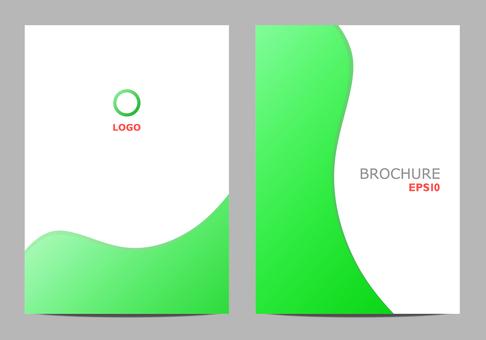 Brochure template green curve