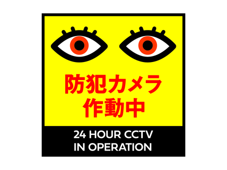 Security camera, sticker during surveillance camera operation