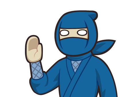 Ninja giving a greeting