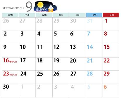 Calendar 2019_September moon viewing