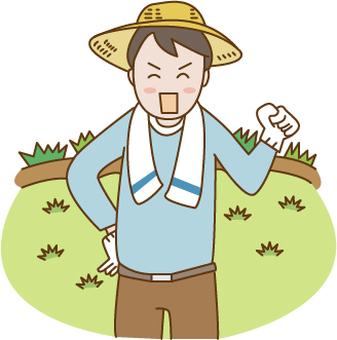 Male farmer