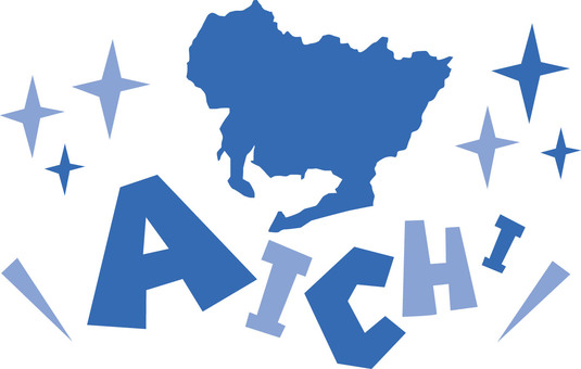 Map of Aichi Prefecture ☆ AICHI ☆ English pop logo