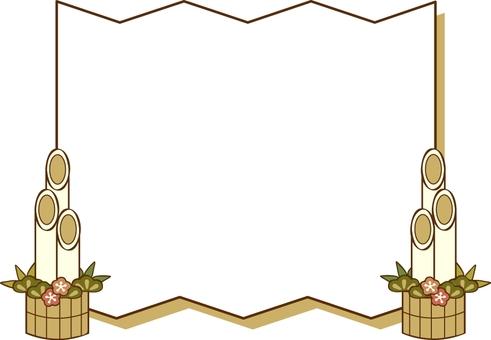 Kadomatsu frame