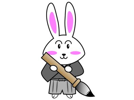 Rabbits in a hakama