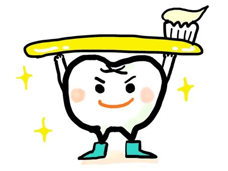 Durable teeth