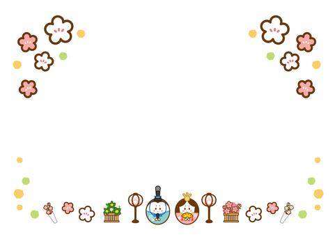 Hinamatsuri background