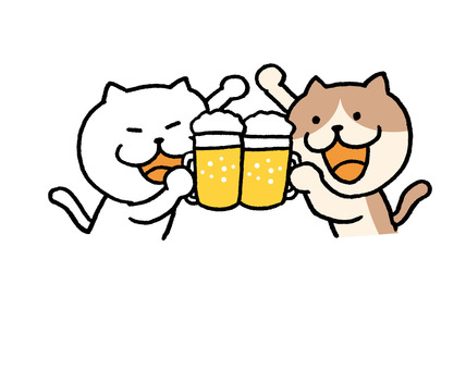 猫 乾杯!