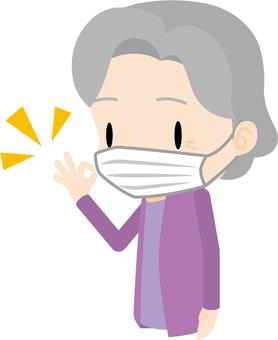 Wearing a mask (elderly woman)