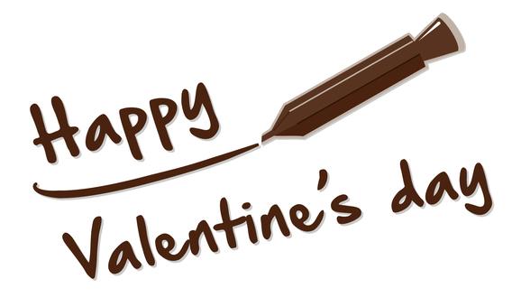 Chocolate pen character valentine