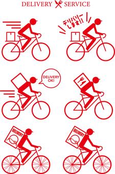 Bike delivery set