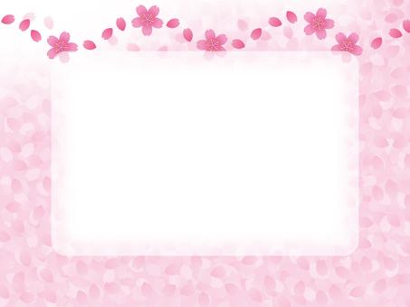 Background - Sakura 83