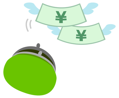 Flying away from the wallet · Difficulty (green