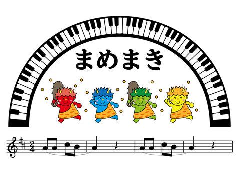 Music illustration 01_01 (Mimemaki)