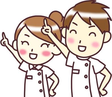 【남녀 백의】 대각선 _ 손가락 찔러 02