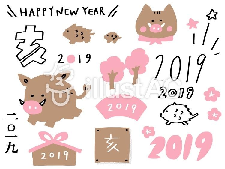 2019亥年賀状素材手描きセットイラストイラスト No 1245066無料