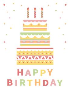 Birthday card 01