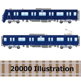 Commuter train 20000 series Sotetsu line