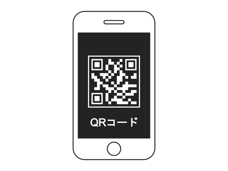 Smartphone screen 5