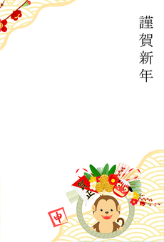 New Year card template 7