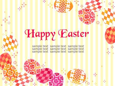 Easter egg 04