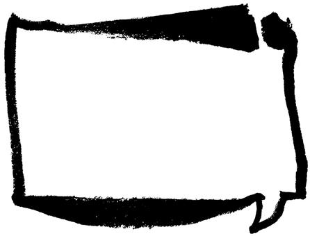 "Brush character material ""balloon"" rectangle"