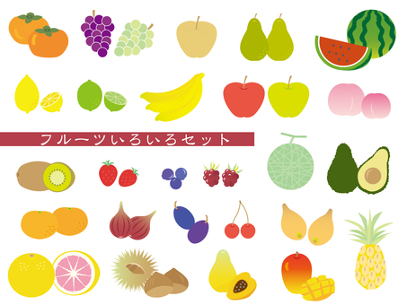 Various sets of fruits