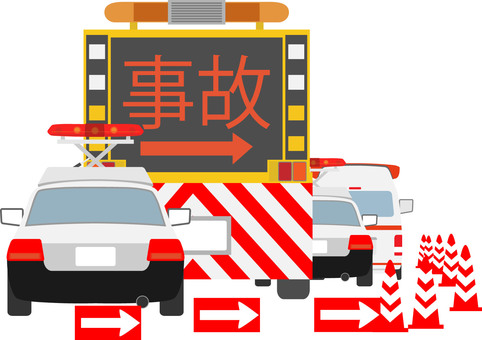 Accident scene 1