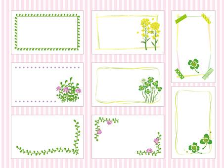 Spring flower · Leaf and ivy business card frame set