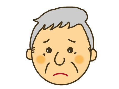 Grandfather expression sad sorry