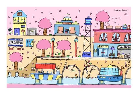 Sakura town